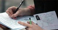 آغاز ثبتنام آزمون استخدامی دستگاههای اجرایی از فردا