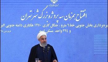 صحبتهای حسن روحانی در مراسم افتتاح خط مترو +فیلم