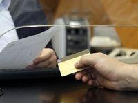 پایگاه اطلاعات هویتی تمام مشتریان بانکی ایجاد شد