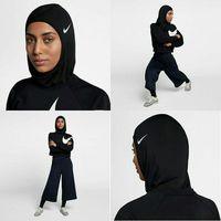 اولین لباسها ورزشی مخصوص زنان مسلمان در بازار +عکس
