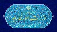 آغاز ثبت نام برای صدور شناسنامه فرزندان دارای مادر ایرانی