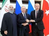 نشست سه جانبه سران ایران، ترکیه و روسیه شهریورماه در آنکارا