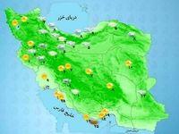 سامانه بارشی امروز در شمال شرق و شرق کشور