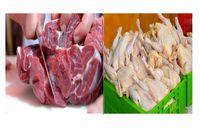 نرخ مرغ در آستانه ۹هزار تومان