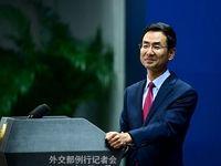 پکن: برجام باید حمایت و اجرا شود