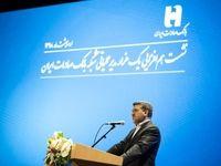 قرار گرفتن قطار بانک صادرات ایران در ریل اصلی