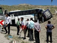 برخورد اتوبوس و وانت در اسفراین یک کشته داد