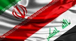 روابط اقتصادی ایران با عراق و اقلیم رو به افزایش است