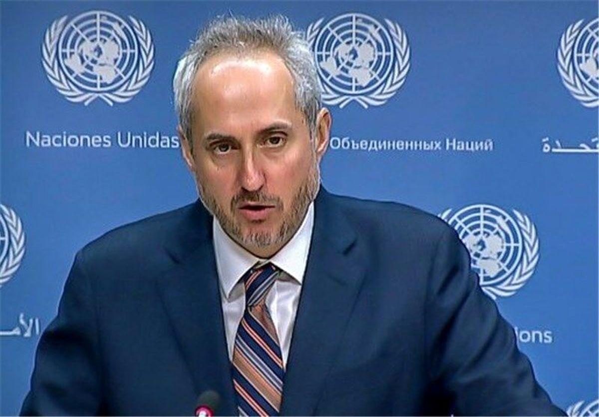 واکنش سازمان ملل به لفاظی های رژیم صهیونیستی علیه ایران