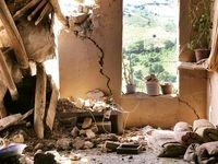 دولت خانههای روستاییان را بیمه کرده بود