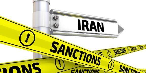 موافقت آمریکا با تعلیق برخی تحریمهای ایران/ کدام تحریمها لغو میشوند؟