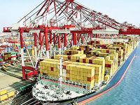 سند صادرات ایران تا ۱۴۰۴