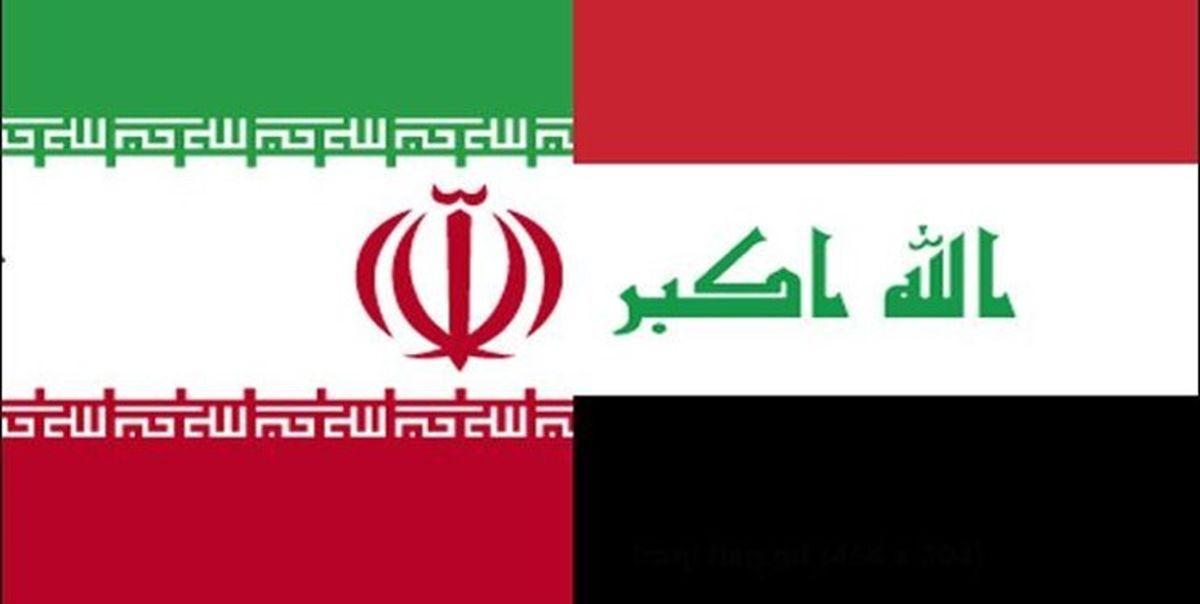 موافقت آمریکا با آزادسازی منابع ایران در عراق