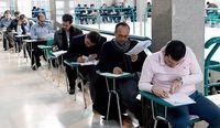 ابلاغ دستورالعمل استخدام قبولشدگان آزمون آموزش و پرورش