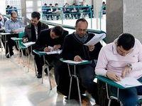 اعلام زمان ثبتنام در هشتمین آزمون استخدامی دستگاههای اجرایی
