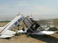 جزئیات سقوط هواپیمای آموزشی