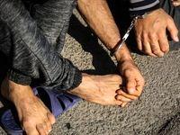 دستگیری دایی و خواهر زاده سارق لوازم خودرو