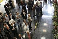 تصویب سود نقدی ۲۰۴ هزار میلیارد ریالی توسط ناشران بورس تهران