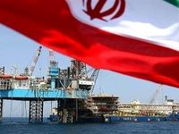 احیای جایگاه ایران در بازار جهانی انرژی