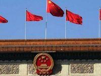 چین به آغوش انرژی روسیه میرود