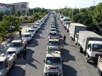 تاسوعای متفاوت در زنجان +عکس