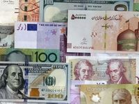 ثبات نرخ تمامی ارزها