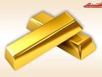 کاهش قیمت اونس طلا