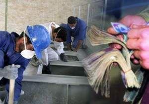 واریز عیدی کارگران با حقوق بهـمن ماه