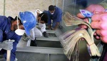 جزییات محاسبه مالیات بر عیدی کارگران مشمول قانون کار