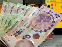 ارزش پول آرژانتین سقوط کرد