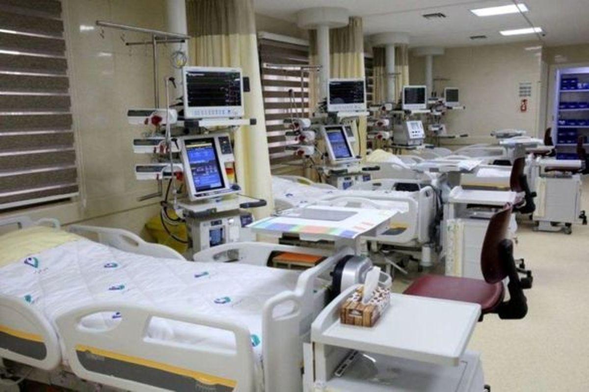 تخصیص هزار میلیارد برای بیماران صعب العلاج و زوجهای نابارور