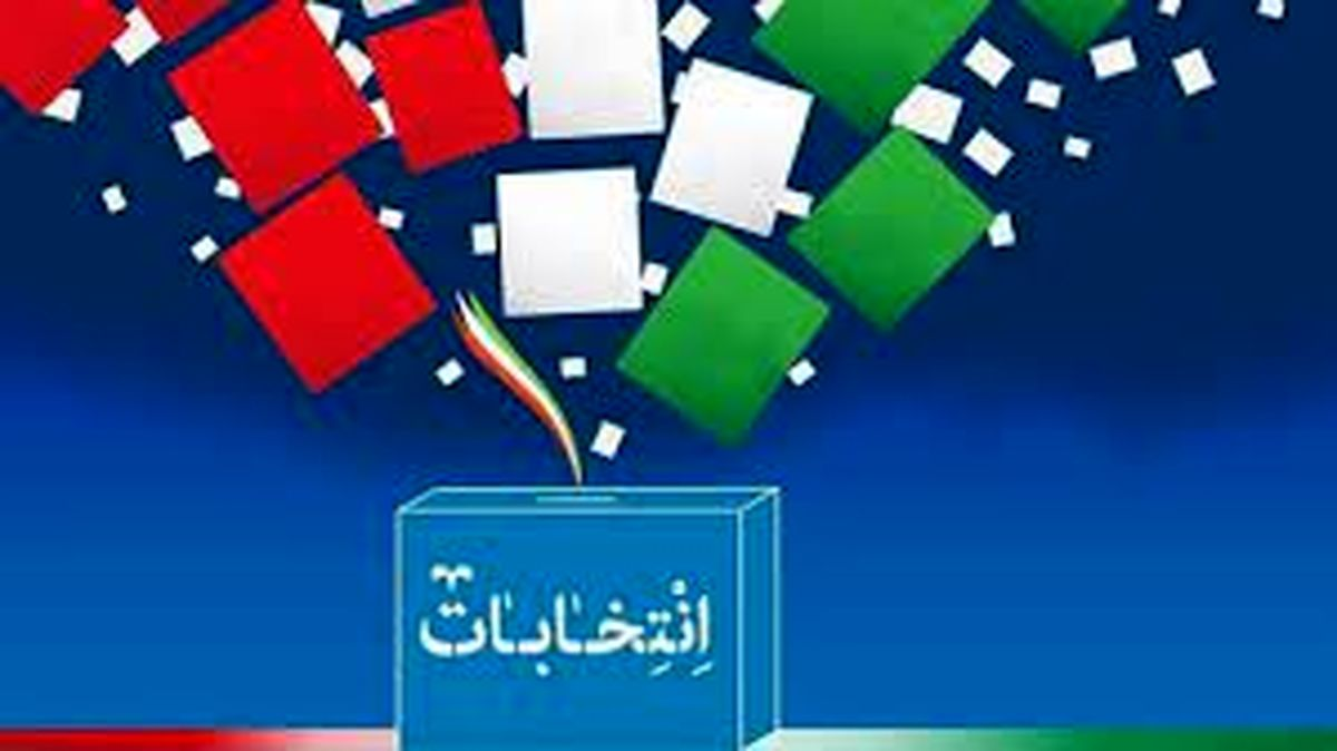 عباس موقشنگ کاندیدای ریاست جمهوری شد + عکس