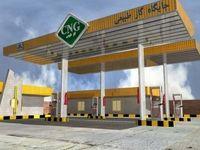 قطعی گاز جایگاههای CNG و نانواییها در مازندران