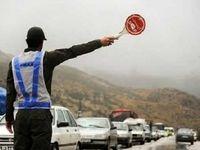 محدودیتهای ترافیکی از چهارشنبه تا شنبه اعلام شد