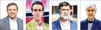 تغییر در انتظار آینده فوتبال ایران؟