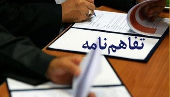 ایران صاحب نخستین کارخانه تولید سیلیکون متال میشود