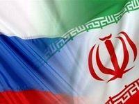 استفاده از تمامی امکانات انقضای مفاد ۲۲۳۱بر اساس منافع ایران و روسیه