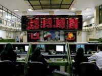 سهام خزانه تاثیری بر بازار خواهد گذاشت؟