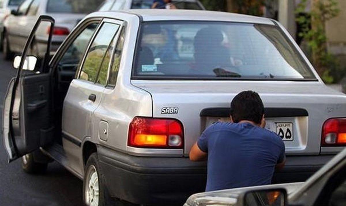 به پلاک ماشینتان ماسک نزنید!