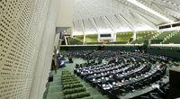 مجلس توافق با  آژانس بینالمللی انرژی اتمی را خلاف قانون اعلام کرد