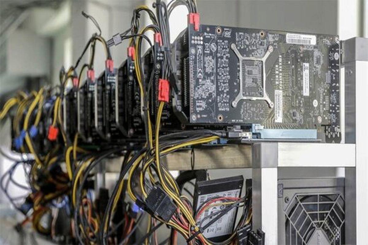 پنج هزار مرکز استخراج غیرمجاز رمزارز کشف شد
