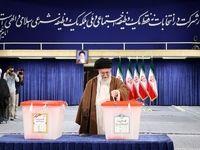 رهبر معظم انقلاب: مردم با دقت، ملاحظه و شناخت در انتخابات شرکت کنند