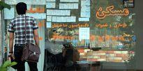 کاهش حجم معاملات مسکن در تهران