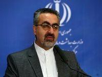 تعویق در بازگشت ایرانیان مقیم اسپانیا و ایتالیا