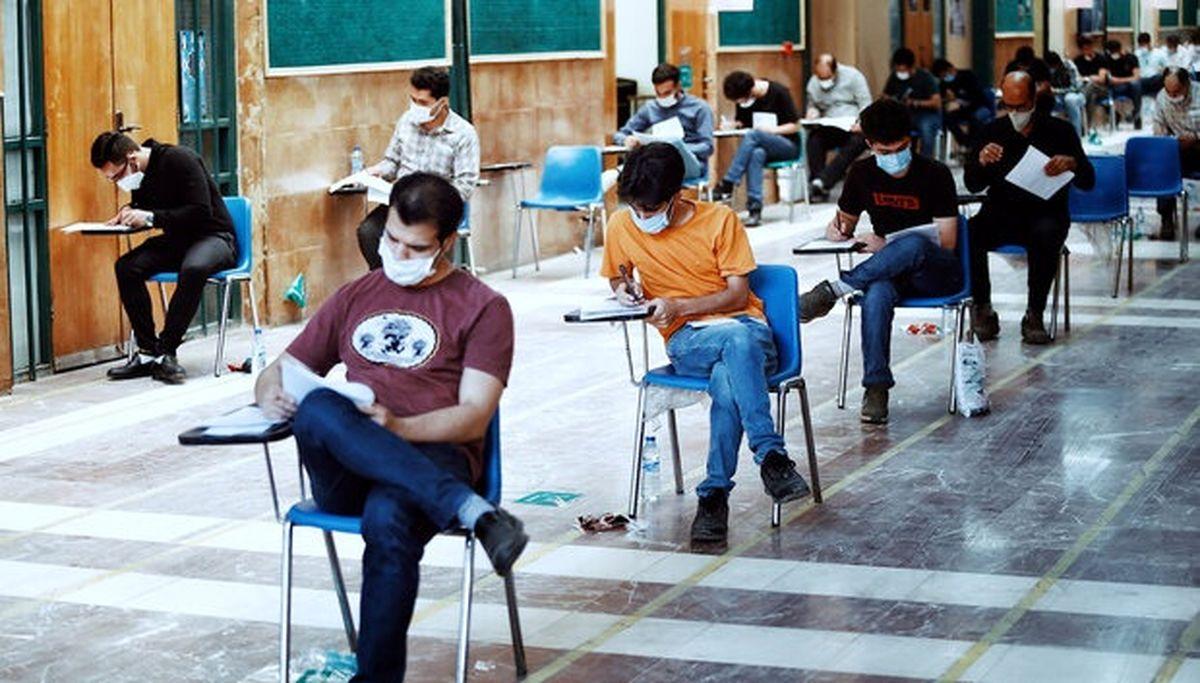 ثبت نام  ۸هزار داوطلب جدید برای کنکور ارشد ۱۴۰۰