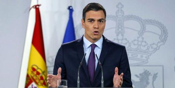 اسپانیا از تصویب بودجه بازسازی ۱۶میلیارد یورویی خبر داد