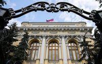 بانک مرکزی روسیه نرخ بهره خود را کم کرد