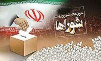 بررسی ۲۴۰ شکایت در استان تهران
