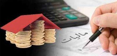 برنامه مالیاتی در حمایت از واحدهای تولیدی