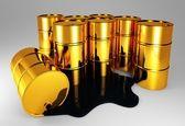 قیمت نفت سبک ایران از 76دلار عبور کرد/ صادرات 2.6میلیون بشکهای نفت